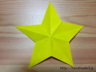 星の画像 p1_16