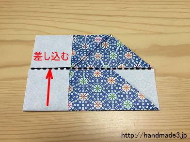折り紙でこいのぼり!箸袋にも ... : お雛様 折り紙 簡単 : 折り紙