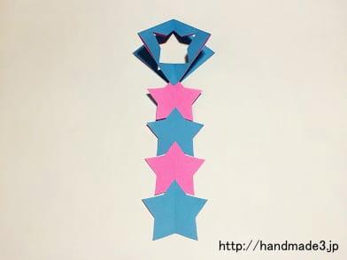 折り紙で七夕飾りの作り方 ...