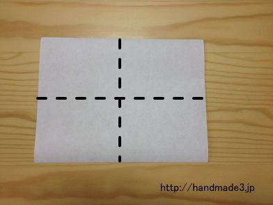 クリスマス 折り紙 折り紙 手紙 : handmade3.jp