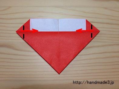 クリスマス 折り紙 手紙 ハート 折り方 長方形 : handmade3.jp