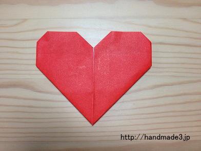 折り紙で作ったハート