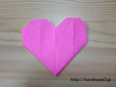 折り紙で作る簡単なハート