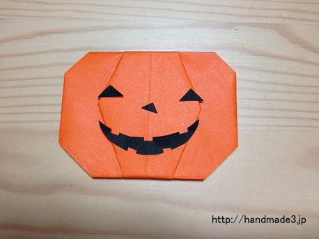 折り紙でハロウィンのかぼちゃを折った