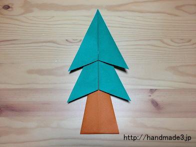 簡単 折り紙 クリスマスツリー折り紙簡単 : handmade3.jp