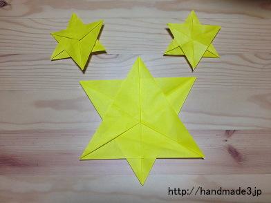 折り紙で星
