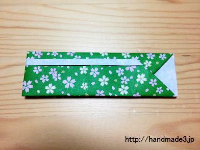 折り紙で箸袋!1分で出来る ...