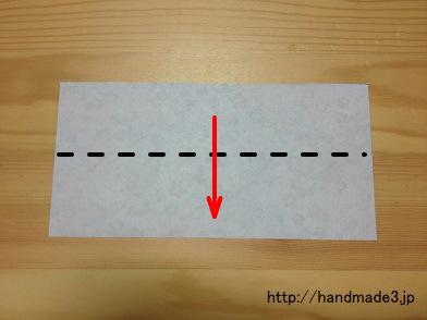 ハート 折り紙 折り紙箸置き作り方簡単 : handmade3.jp