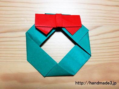 折り紙のクリスマスツリー