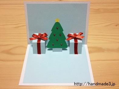 手作りの飛び出すクリスマスカード