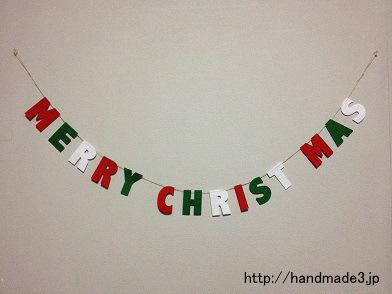 フェルトでクリスマスの飾りつけを作ってみた