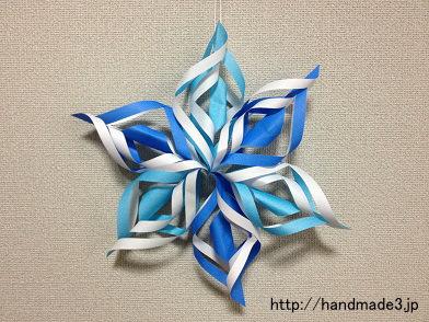 折り紙で立体の雪の結晶を作ってみた