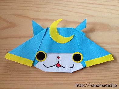 クリスマス 折り紙 妖怪ウォッチの折り紙 : handmade3.jp