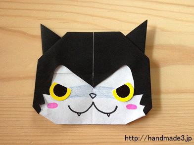 妖怪ウォッチのダークニャンを折り紙で作った