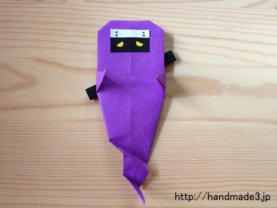 妖怪ウォッチのジミーを折り紙で折ってみた