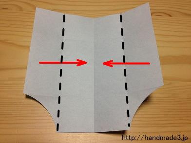 ハート 折り紙 折り紙 妖怪ウォッチ ブシニャン : handmade3.jp