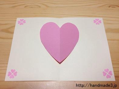手作りのバレンタインカード