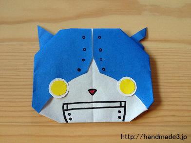 折り紙で妖怪ウォッチのロボニャンを折った
