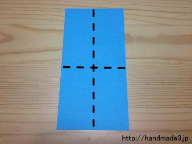 簡単 折り紙:折り紙 カード-handmade3.jp