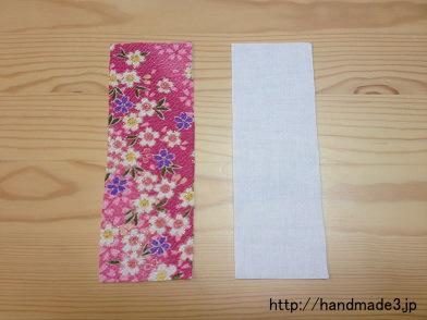 ハート 折り紙 折り紙で作るお守り : handmade3.jp