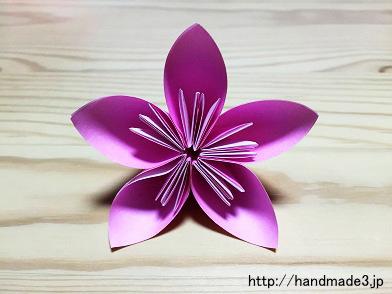 花 折り紙 立体 花 折り紙 : handmade3.jp