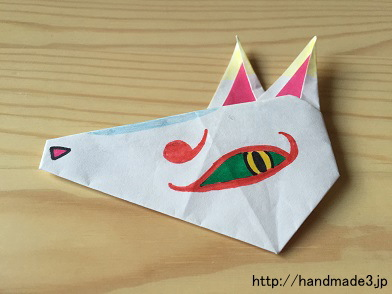折り紙で妖怪ウォッチのキュウビを折った