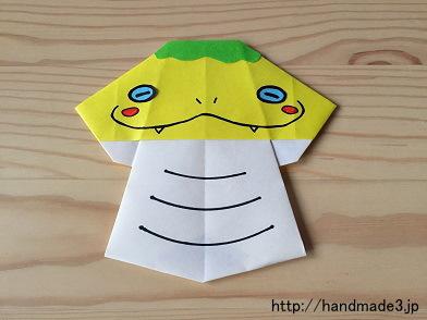 折り紙で妖怪ウォッチのツチノコを折った