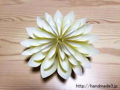クリスマス 折り紙 折り紙 菊 : handmade3.jp