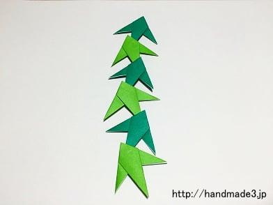 折り紙で七夕の笹つづりを折った