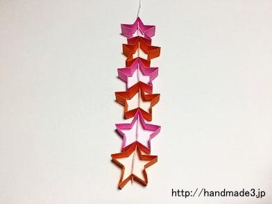 折り紙で七夕の星つづりを折った