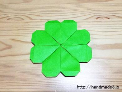 紙 折り紙 クローバー 折り紙 : handmade3.jp