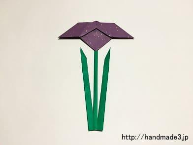 折り紙で花菖蒲を折った