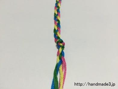 ミサンガの作り方No.3 四つ編み
