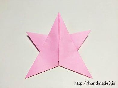 折り紙でいちまいぼしを折った