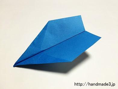 ギネス記録の紙飛行機を折った