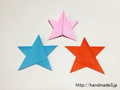 折り紙で星を作った