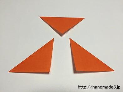 ハート 折り紙 : 折り紙 折り方 星 : handmade3.jp