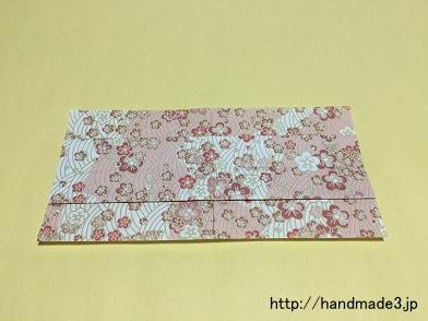 ハート 折り紙 折り紙 着物の折り方 : handmade3.jp