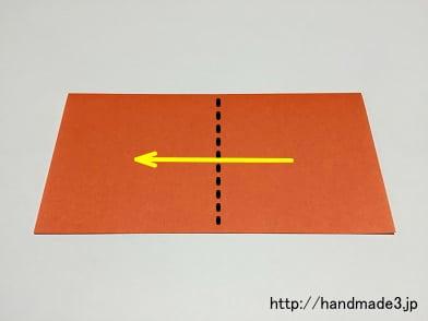 クリスマス 折り紙 折り紙 ハロウィン かぼちゃ : handmade3.jp