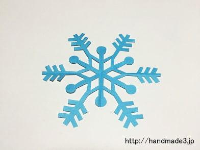 切り紙雪の結晶の作り方①