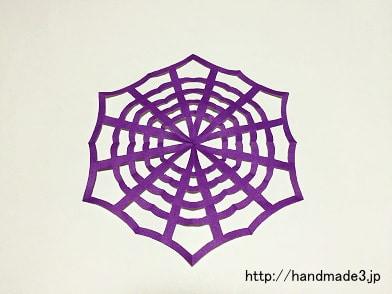 折り紙でハロウィンのクモの巣の切り紙を作った