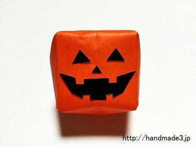 折り紙でハロウィンの立体のかぼちゃを折った