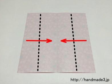 ハート 折り紙:折り紙 折り方 手裏剣-handmade3.jp