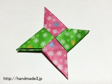 折り紙で手裏剣を作った
