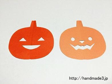 花 折り紙 折り紙 かぼちゃ 折り方 : handmade3.jp